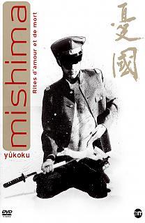 Mishima - Yûkoku, Rites de mort et d'amour