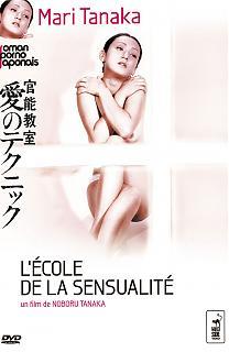 L'école de la sensualité