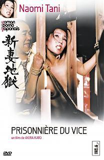 Prisonnière du vice