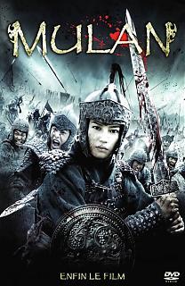 Mulan, la Guerri�re L�gendaire