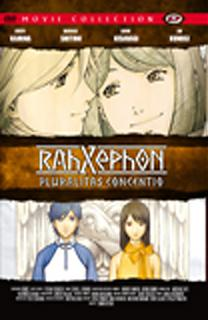 Rahxephon : Le Film - Pluralitas Concentio