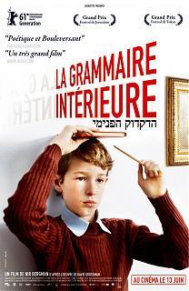 La Grammaire int�rieure