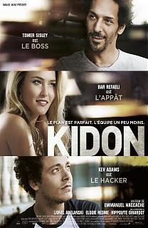 Kidon
