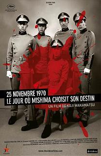 25 novembre 1970, le jour où Mishima a choisi son destin