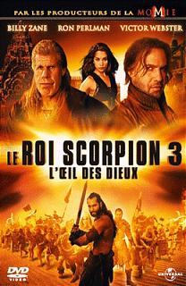 Le Roi Scorpion 3 - L'Oeil des Dieux
