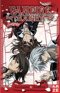 Vampire Knight - Saison 1 - Intégrale
