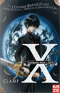 X - La série - L'intégrale