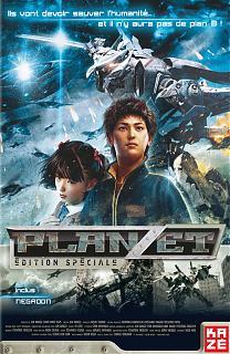Planzet + Negadon : Monster from Mars