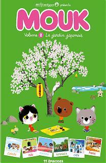 Mouk Vol.2 - Le jardin japonais