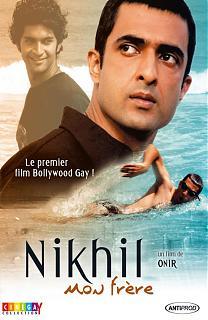 Nikhil, mon frère