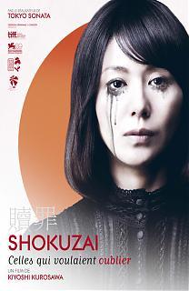 Shokuzai : Celles qui voulaient oublier
