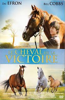 Le Cheval de la victoire