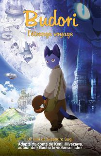 Budori - L'étrange voyage