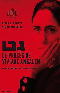 Gett - Le Proc�s de Vivianne Amsalem