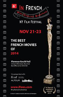 Festival In French with english subtitles 2014