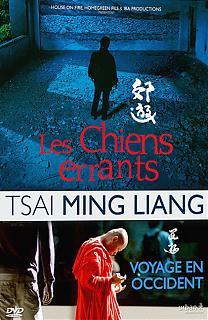 Coffret Tsai Ming-Liang