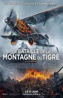 La Bataille de la Montagne du Tigre
