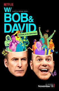 W/ Bob and David - Saison 1
