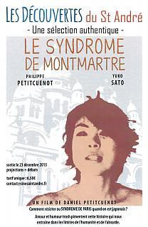 Le Syndrôme de Montmartre