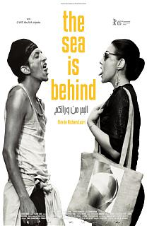 The Sea is Behind