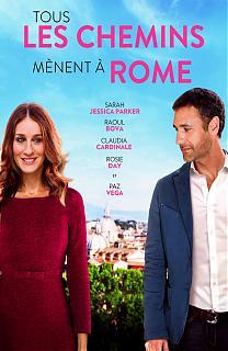 Tous les chemins m�nent � Rome