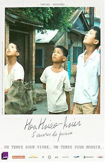 Rétrospective Hou Hsiao-Hsien (5 oeuvres de jeunesse)