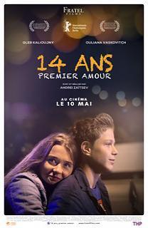 14 ans - Premier Amour