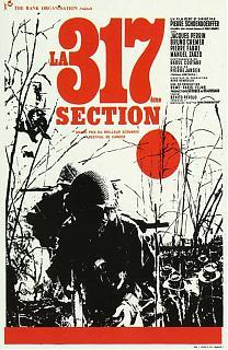 La 317�me section