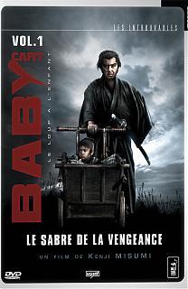 Baby Cart - Le Sabre De La Vengeance