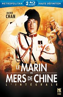 Le Marin des Mers de Chine 2