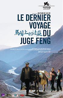 Le dernier voyage du juge Feng