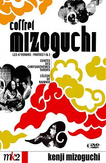 Coffret Kenji Mizoguchi