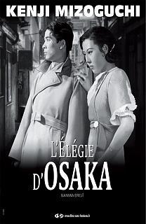 L'élégie d'Osaka