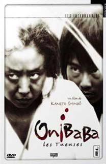 Onibaba les tueuses