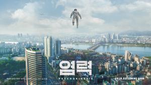 Le nouveau film du réalisateur de Dernier Train pour Busan acheté par Netflix