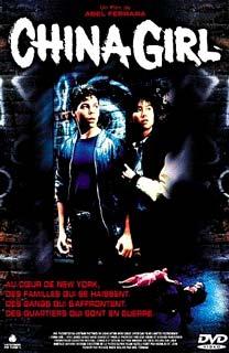Dernier(s) Dvd acheté =p - Page 3 Chinagirldvd