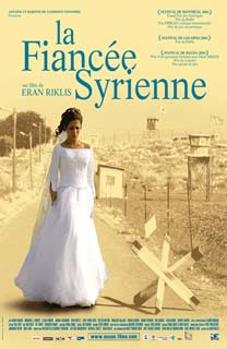 La fianc�e Syrienne