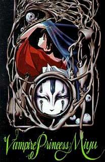 Vampire princesse miyu volumes 1 & 2