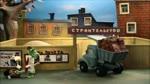 Extrait 3  : Cheburashka et ses amis