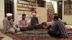 Teaser 3 VOST : Iranien