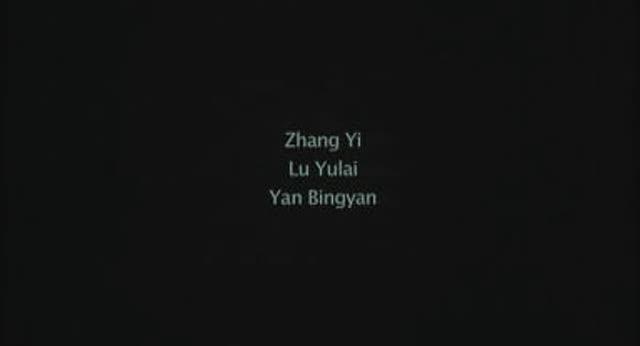 Portrait de femmes chinoises : Liu Yonghong