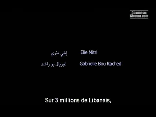 Falafel : Toufic Farroukh