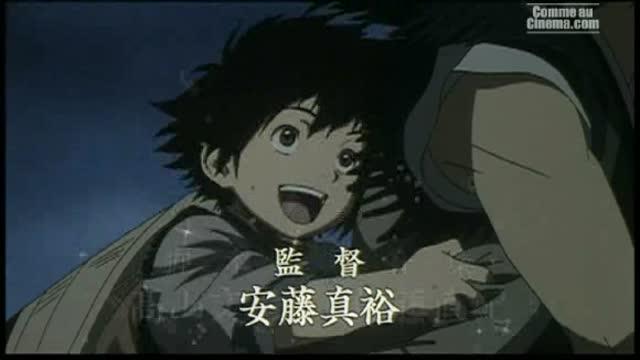 Sword Of The Stranger : Akio Otsuka