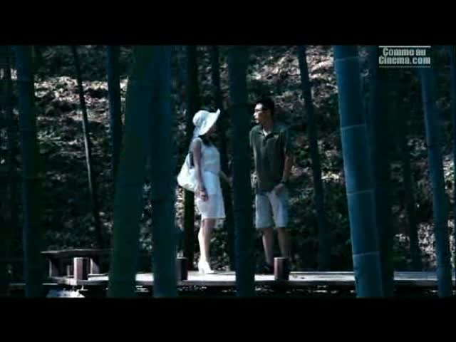 Bande Annonce : Memory Of Love