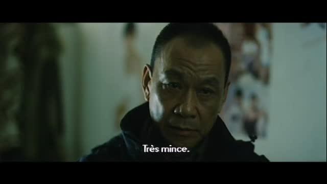 Extrait 1 Vost : Chongqing Blues