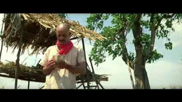 Maudite Pluie ! : Nitin Prakash Vaidya