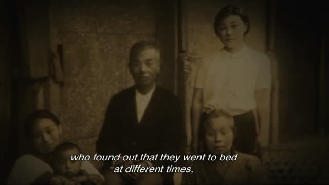 Suu et Uchikawa : Nathanael Carton