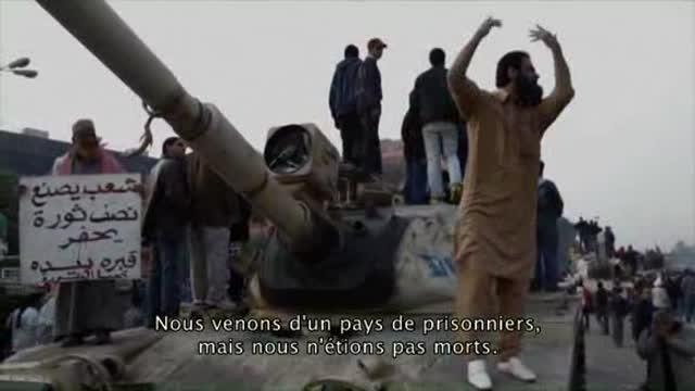 Bande Annonce : Tahrir (place de la Lib�ration)