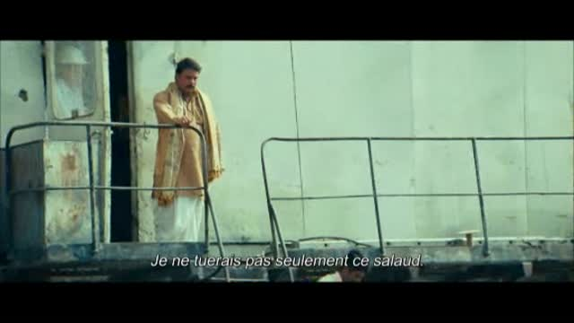 Gangs of Wasseypur - 1ère partie : Reema Sen