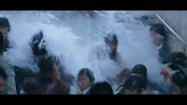 Code 252 - Signal de détresse : Yuichi Kimura